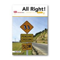 All Right! - MAX leerwerkboek 2 vmbo-kgt 2019